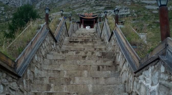 Terelj-Nationalpark – Die verborgene Schönheit