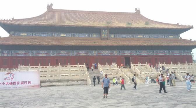 Peking oder: Der Tag der toten Ente