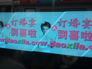"""""""Haben die wirklich im ganzen U-Bahn-Tunnel Bildschirme aufgehängt?"""""""