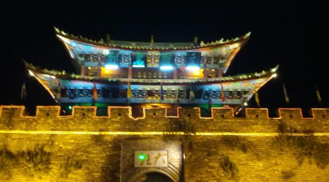 Dali – Künstlerstadt mit Aussteigeratmosphäre