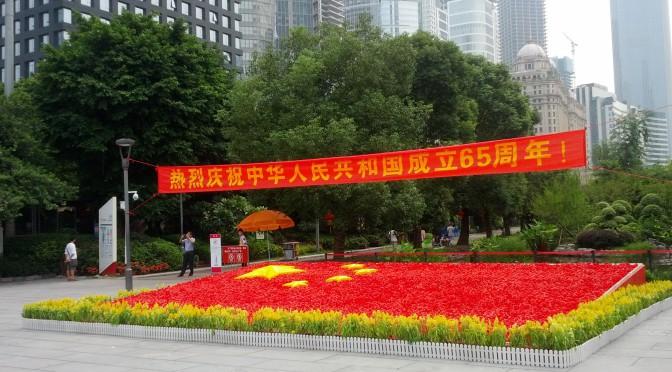 Guangzhou – Der Hotpot Chinas